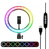 Кільцева LED лампа для Селфі MJ33 RGB