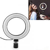 Кільцева LED лампа для Селфі 20 см Ring Light