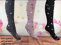 Колготи дитячі KBS гладкі середніх розмірів 9 4-10813