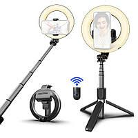 Лампа для Селфі на штативі з пультом Selfie Stick L07 BT, Led підсвічування