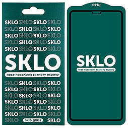 Захисне скло iPhone 12 Pro SKLO 5D