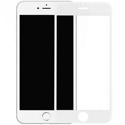 Защитное стекло iPhone 7 5D белое