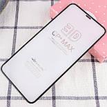 Защитное стекло iPhone XR max 3D Premium Glass, фото 3