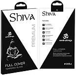 Защитное стекло iPhone XR 5D Shiva Premium, фото 6