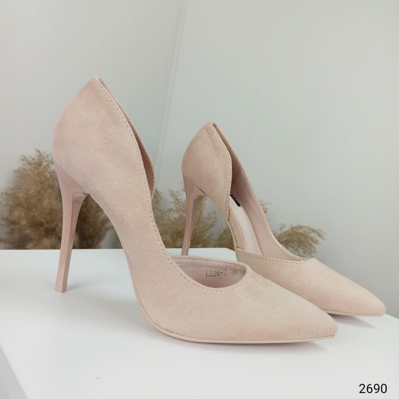 Туфли женские лодочки бежевый