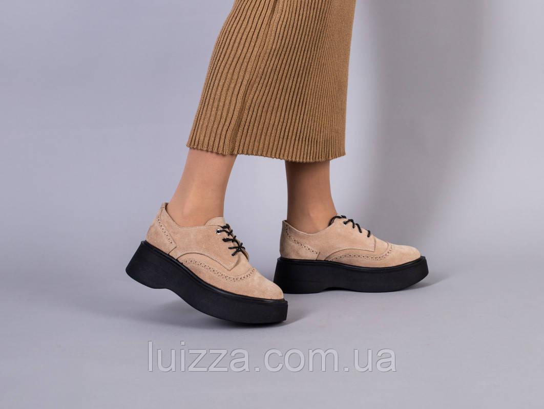 Туфли женские замшевые бежевые на платформе