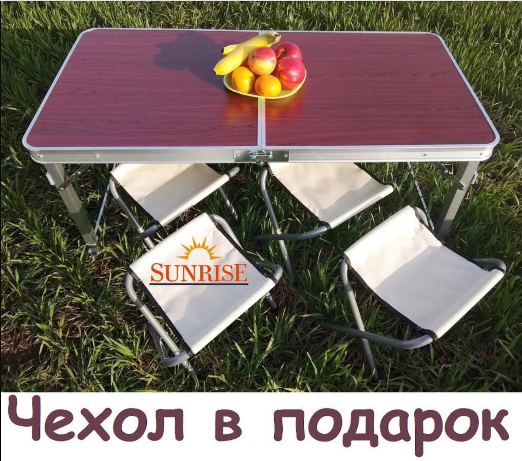 Посилений стіл для пікніка з 4 стільцями + СУМКА-ЧОХОЛ для столу