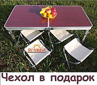 Посилений стіл для пікніка з 4 стільцями + СУМКА-ЧОХОЛ для столу, фото 1