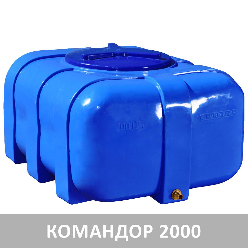 Емкость 200 л овальная двухслойная