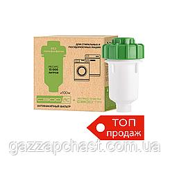 СВОД Антинакипный фильтр СВОД-АС для стиральных и посудомоечных машин (3/4)