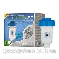 СВОД Фильтр Silver СВОД-АС 100 для стиральных и посудомоечных машин