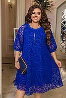 Женское нарядное платье свободного фасона размер: 50-52, 54-56, 58-60, 62-64