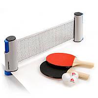 Набор для настольного тенниса Meteor Rollnet (original), набор для пинг-понга 2 ракетки, 3 мячика, сетка