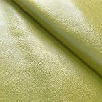 Натуральная галантерейная кожа ФЛЕШ,  желтая,  Pantone 13-0859
