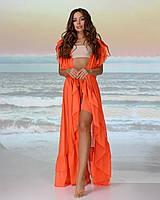 Пляжна довга туніка з воланами 002, колір - помаранчевий.
