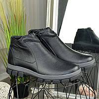 Мужские зимние ботинки, натуральная кожа флотар. 44 размер