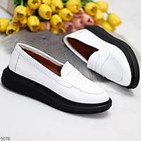 Белые женские туфли мокасины криперы из натуральной кожи флотар
