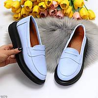 Голубые женские туфли мокасины криперы из натуральной кожи флотар