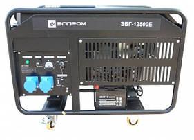 Генератор бензиновый Элпром ЭБГ-12500E 11 кВт.(Болгария)
