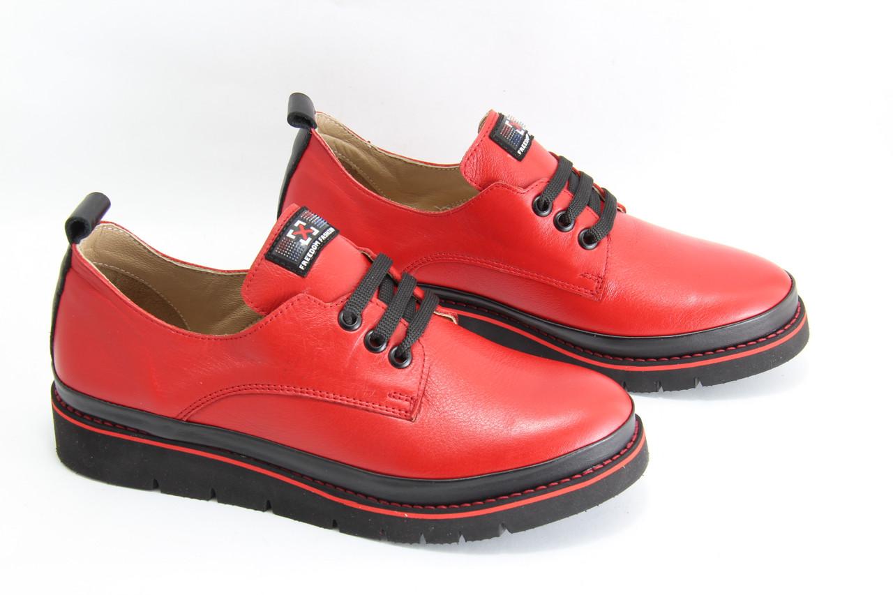 Красные женские кроссовки на шнурках Guero G177-65-KD-1-60-01