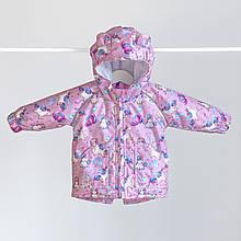 Демісезонна курточка-парка