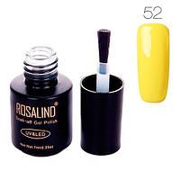 Гель-лак для ногтей маникюра 7мл Rosalind, шеллак, 52 желтый, 102230