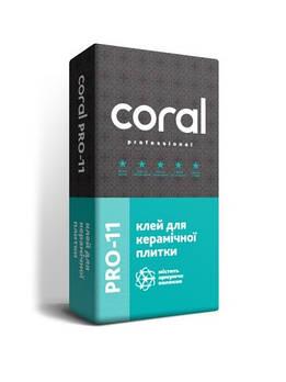 Клей для керамічної плитки Coral PRO 11