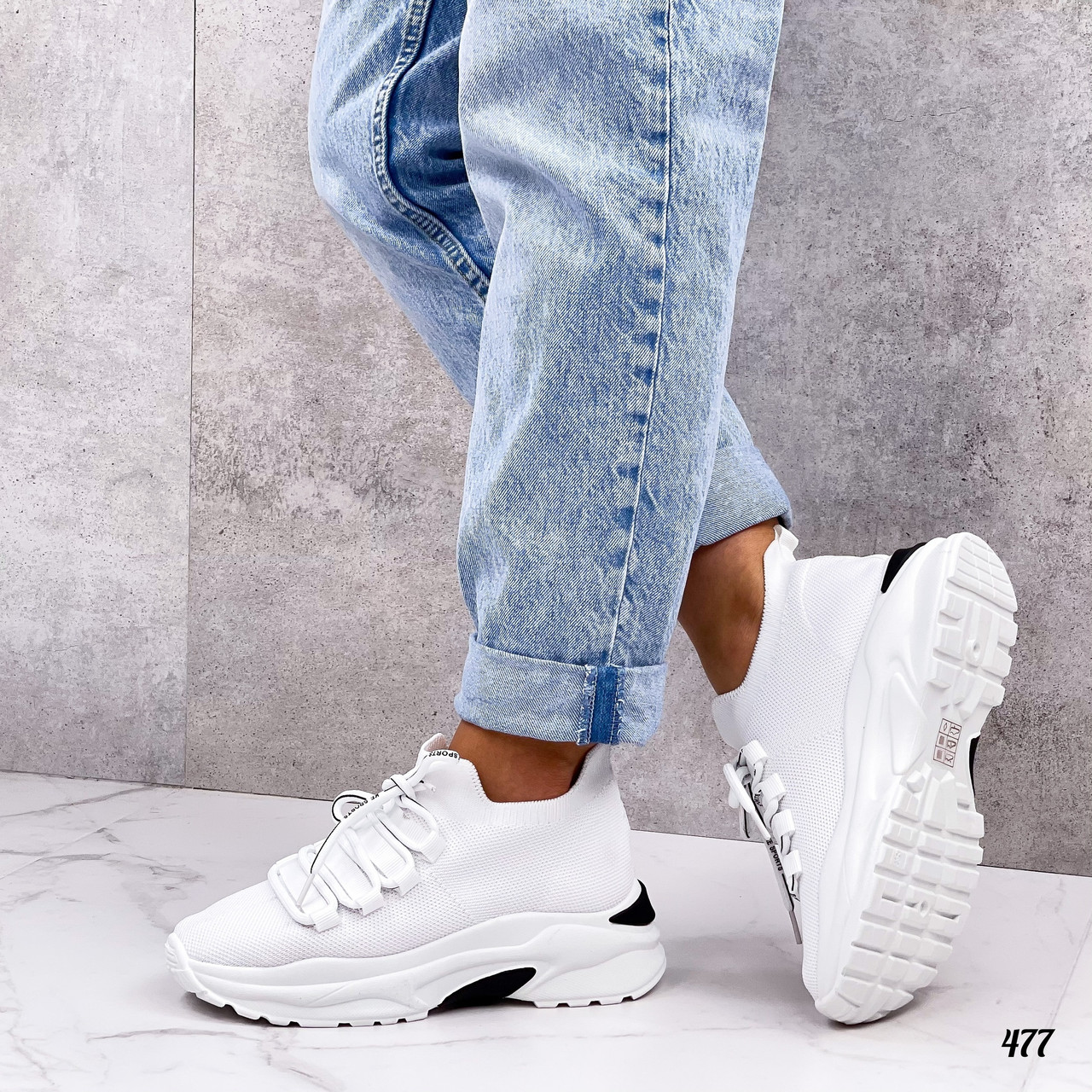 Білі літні жіночі кросівки