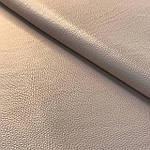 Натуральная галантерейная кожа ФЛЕШ, пудровая.  Pantone 12-1206