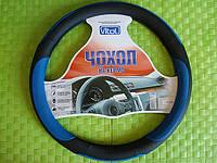 Чехол на руль Vitol размер М-37-39см микропора синий