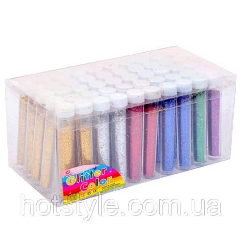 Гліттер декоративні блискітки 50х5г 6 кольорів, для нігтів, нейл-арту