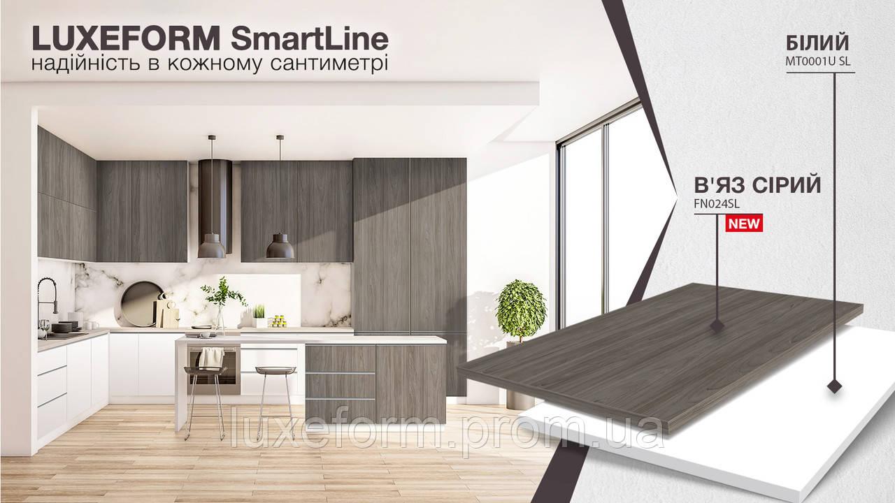 Новинка FN024SL в'яз сірий – благородна нотка в колекції Luxeform SmartLine
