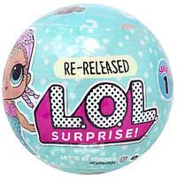 Лялька ЛОЛ Мербеби 1 серія перевипуск (LOL Surprise! Merbaby)