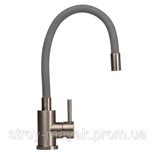 Смеситель для кухни серый Globus Lux Alpen SUS-203SG