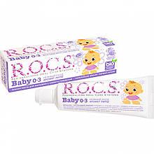Зубна паста R. O. C. S. Baby Аромат Липи, 45 гр (арт.03-01-009)