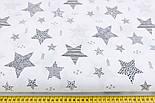 """Відріз тканини """"Візерункові зірки"""" графітові на білому (№2348), розмір 57 * 160 см, фото 3"""