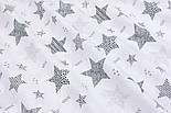 """Відріз тканини """"Візерункові зірки"""" графітові на білому (№2348), розмір 57 * 160 см, фото 4"""