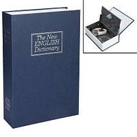 Книга, книжка сейф на ключе, металл, английский словарь L 265х200х65мм, 100947
