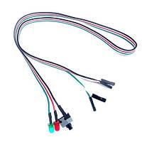 Кнопка включения питания перезагрузки ПК Power SW, индикаторы 65см, 101912