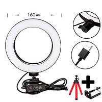Кольцевая LED лампа USB 5Вт 16см для селфи кольцо, кольцевой свет, 104169