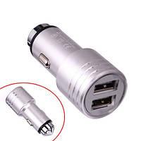 Автомобильное зарядное устройство 2x USB 2.4А металл в прикуриватель, 100151