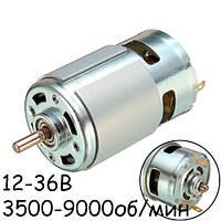Мотор двигун 775 DC 12-36В 3500-9000об/хв для ЧПУ верстата, 102652