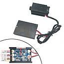 Мощный лазер для резки гравировки 500мВт 405нм TTL и защит. очки, 104634, фото 2