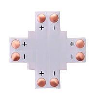 Конектор X-подібний для світлодіодних стрічок 8мм SMD 3528 2835