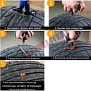 Набір для ремонту проколів безкамерних шин, ремкомплект, 102700, фото 2