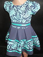 Пышные праздничные платья для девочек.