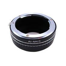 Адаптер переходник Nikon AI - Micro 4/3 M4/3 Ulata, 101090