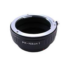 Адаптер переходник Pentax PK K - Nikon 1 J1 кольцо Ulata, 101114