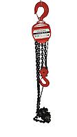 Таль ручная цепная Vulkan HS-C 5т, 6м