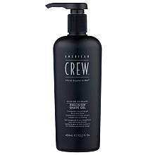 Крем для бритья American Crew Moisturizing Shave Cream 450 ml